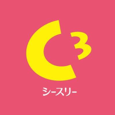 C3(シースリー)のイメージ